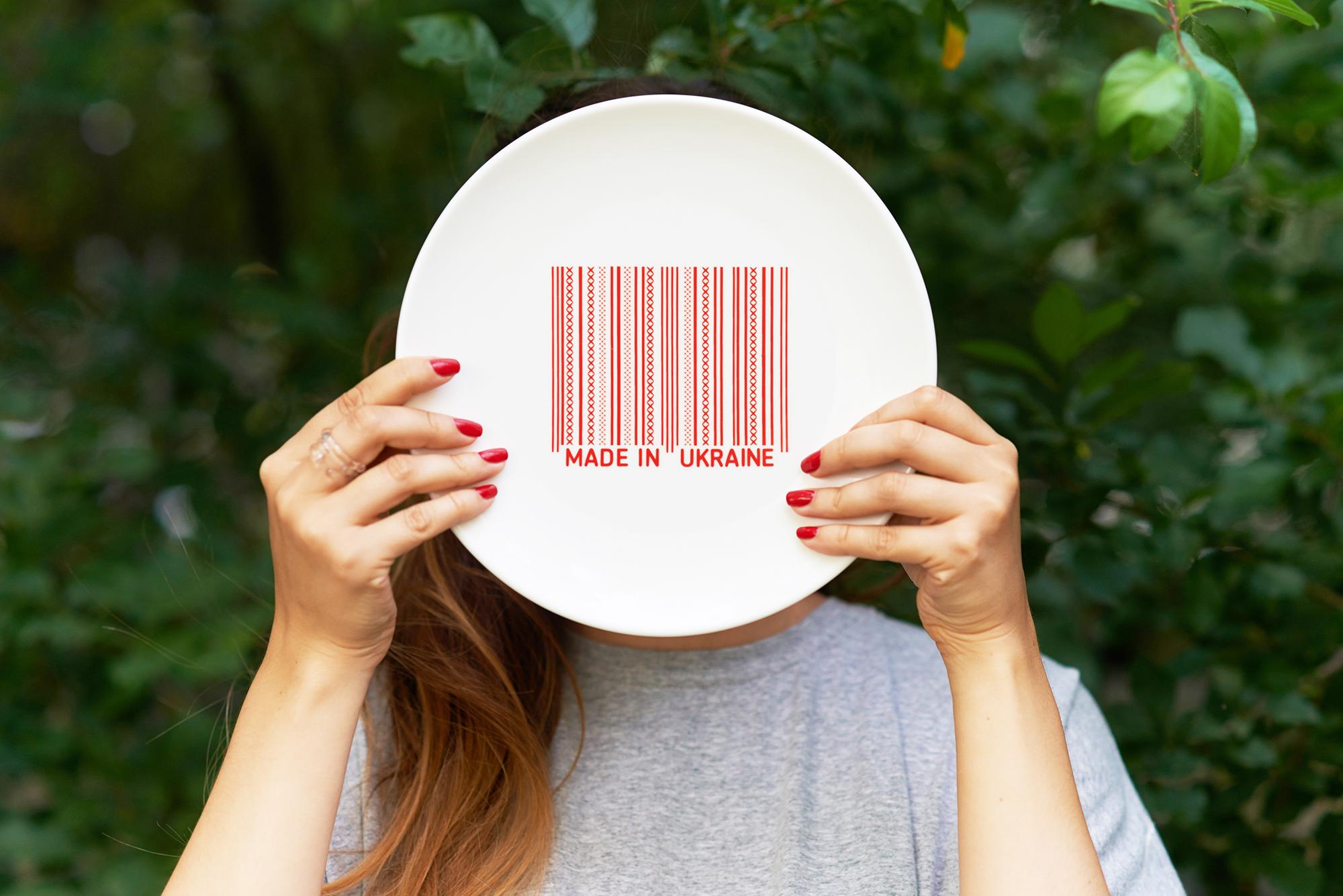 AMAI_product_LU_Plate «Made in Ukraine» (7)