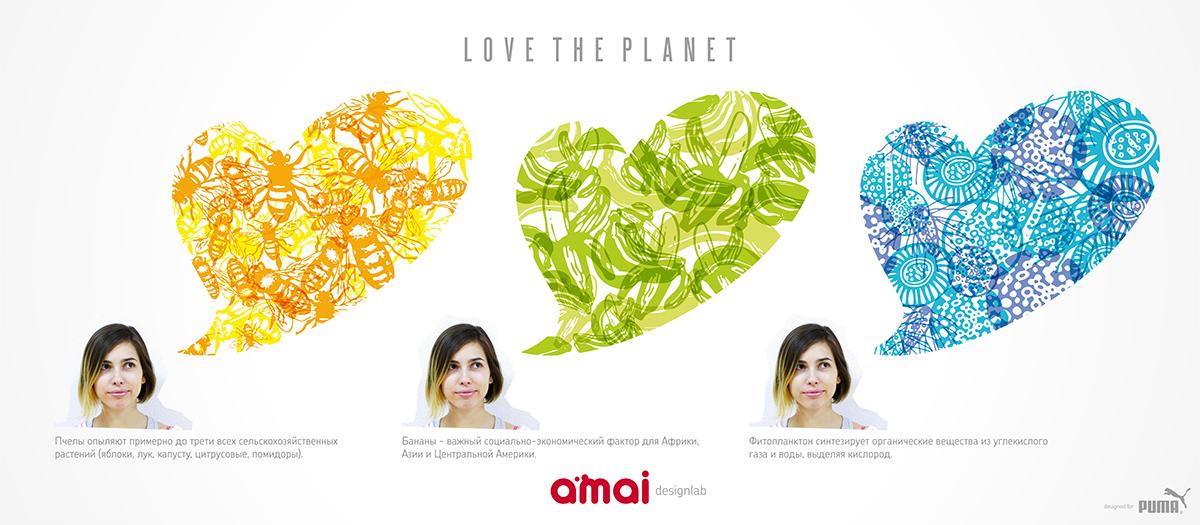 Nastasia Amai_Love the Planet-Puma_01